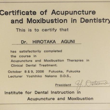 歯科鍼灸師証